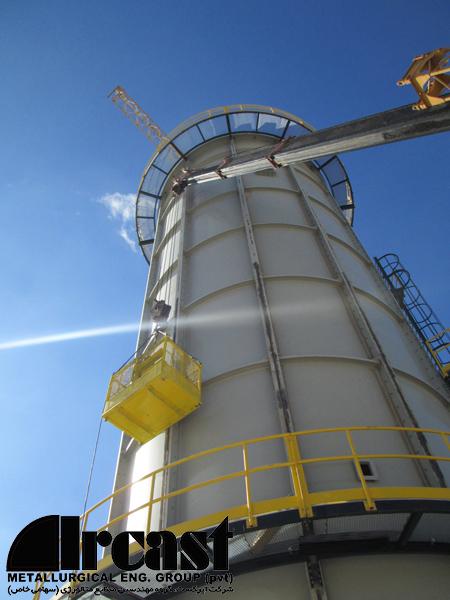 Ircast Cylindrical Air Preheater