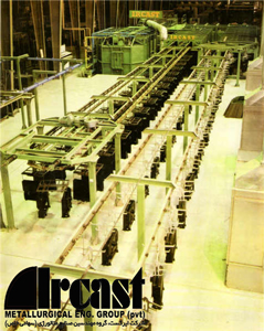 Ircast Continuous enameling furnace