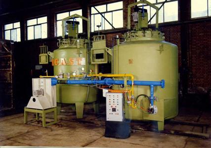 Ircast Vacuum heat treatment furnace