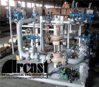 Ircast Fuel skid